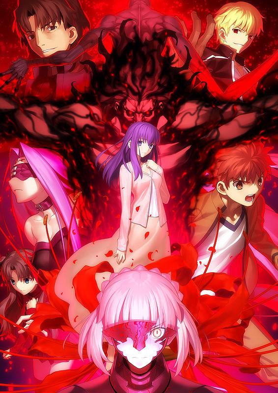 【緊急追加】1/12(土)『Fate/stay night Heaven's Feel II』【極爆】決定