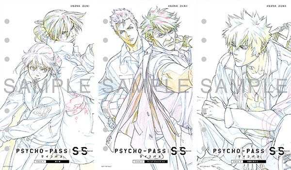『PSYCHO-PASS SS』先着来場者特典配布が決定