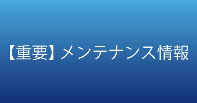 aスタ休館/『メイド・イン・アビス』『静かな雨』舞台挨拶ほか