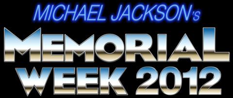 マイケル・ジャクソン メモリアルイベント6/16(土)-23(土)開催