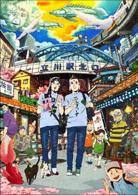 初のアニメ映画化『聖☆おにいさん』が聖地・立川に降臨中です!