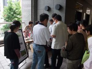 7/7(日)に立川産無農薬・無化学肥料の野菜を販売いたします